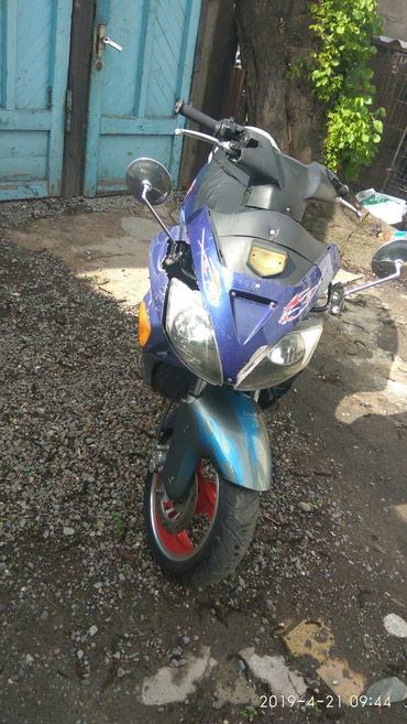 Срочно продаю макси скутер Кобра2 на в Токмак