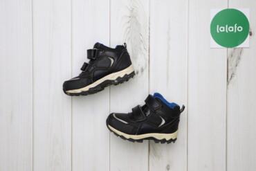 Дитячі кросівки Promax, р. 26   Довжина підошви: 17 см  Стан: гарний