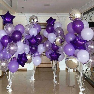 Шары!Шарики!Гелиевые шары!Воздушные шары!Оформление из шаров и многое