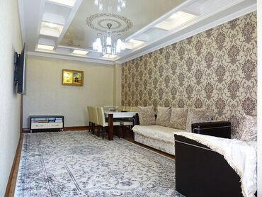 Продается квартира: Элитка, Моссовет, 4 комнаты, 116 кв. м