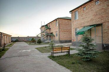 Отдых на Иссык-Куле - Бает: Номер, Кыргыз Ко Бает, Барбекю