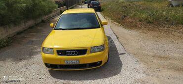 Audi S3 1.8 l. 2000 | 259400 km