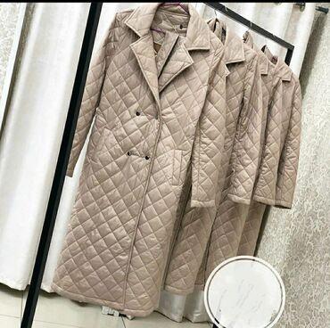 Стёганая куртка,с поясом, размер 44