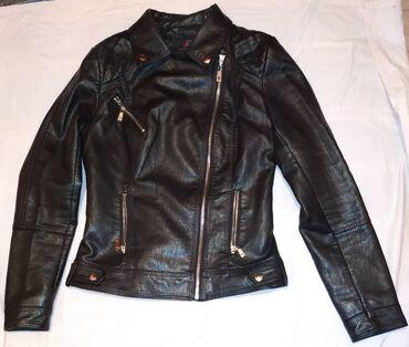 Продаю кож куртку остаток товара