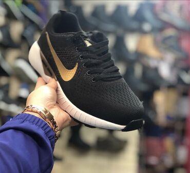 Кроссовки и спортивная обувь - Лебединовка: Кроссовки NikeОтличное качество    Наш адрес Рынок Дордой Мир обуви 68