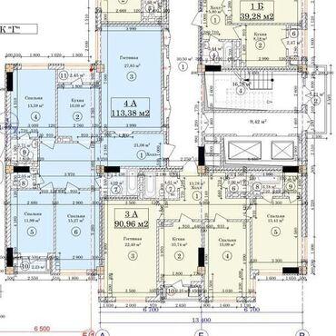 Продается квартира: 4 комнаты, 113 кв. м