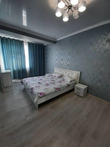 Недвижимость - Кыргызстан: Посуточно элитная квартира. Возле НАЦ. БАНКА Всегда чисто и уютно, ка