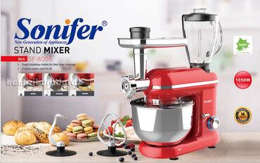 Ətçəkən Mikser Blender Dəsti Sonifer SF-8056 Marka - Sonifer Kombayn H