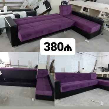 Kunc divan her rengde 150 230 olcude acilir ve bazali 380 azn baki