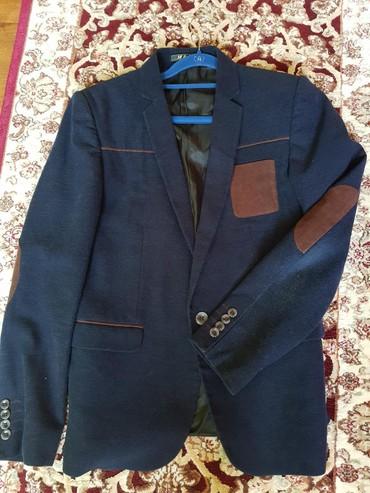 Классный пиджак р 44