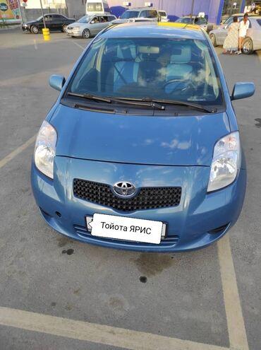 автомобиль toyota yaris в Кыргызстан: Toyota Vitz / Platz / Yaris / Echo 1.3 л. 2006 | 157000 км