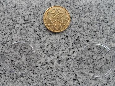 Значки, ордена и медали - Кыргызстан: Медаль 23 февраля подарочная в капсуле (новая)