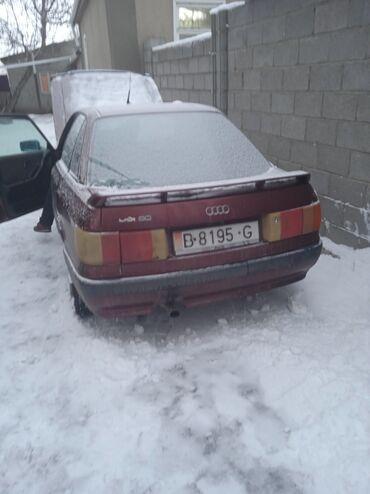 Audi 80 1.8 л. 1988
