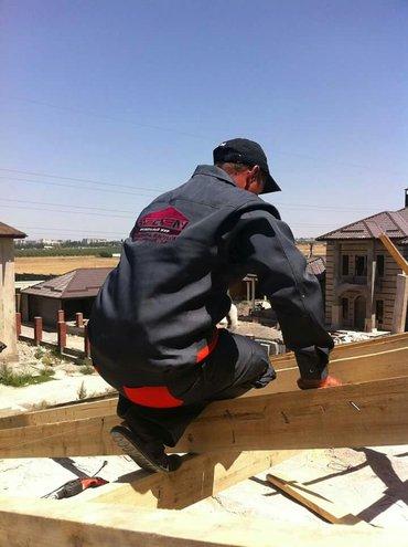 Кровельная работа в Бишкек