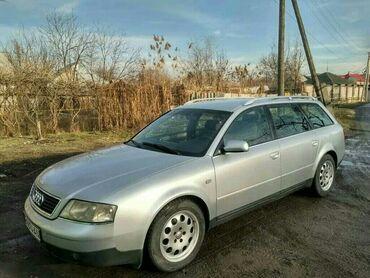 Audi A6 2.5 л. 2000