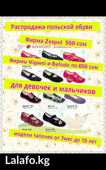 ad-image-37841059