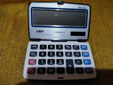 Обмен калькуляторы