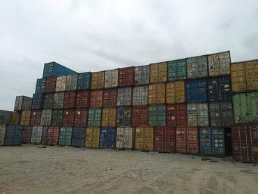 Покупка грузового автомобиля - Кыргызстан: Продажа/покупка контейнеров!!! 20-40 фут