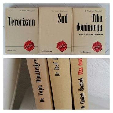 Paket 3 knjige - Pancevo