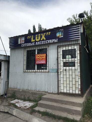 сколько стоит собака шпиц в Кыргызстан: Срочно продаю павильон!!! Переносной. Или Меняю на Авто    (можно с