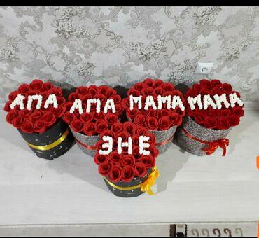 Развлечения в Беловодское: Цветы подарки ручной работы заходите смотрите большой выбор приемливые