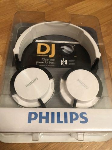 Philips genie - Azerbejdžan: Новые наушники Philips,коробка герметично закрыта,не открывалась