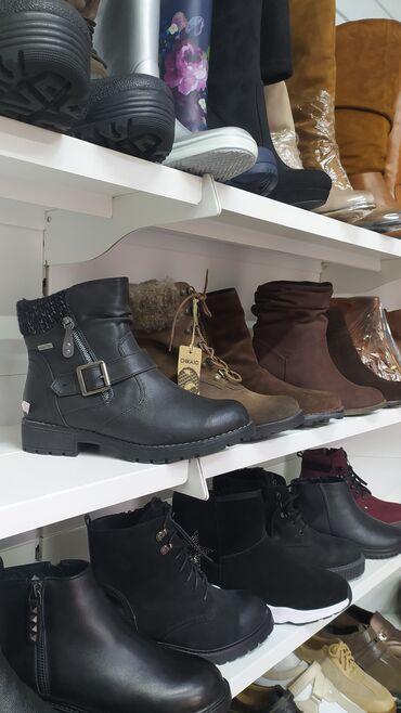 чёрные зауженные джинсы мужские в Кыргызстан: Акция на осеннюю и зимнюю мужскую и женскую обувь. Производство