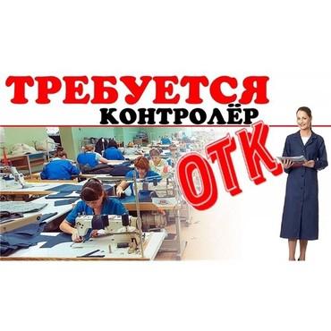 palto shikarnoe в Кыргызстан: ОТК. С опытом