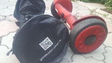 гироскутер за 5 000 в Кыргызстан: Продаю гироскутер почти новый !Состояние отличное!Чехол и зарядка в
