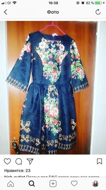 Оочень интересное платье из жаккарда в Бишкек