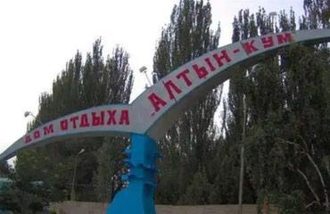 Продаю земельный участок на и.к. село в Токмак
