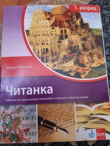 Prodajem Čitanke za I III IV razred Srednje Škola kao NOVE izdanje