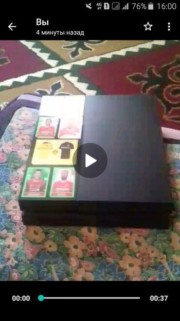 Спорт и отдых в Джалал-Абад: Продаю пс4 сцена 15000 с 9-играми один хозяин в отличном состоянии