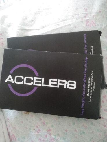 Продаю Acceler8, 2 упаковки(30 шт)Для:- регулирования избыточного веса
