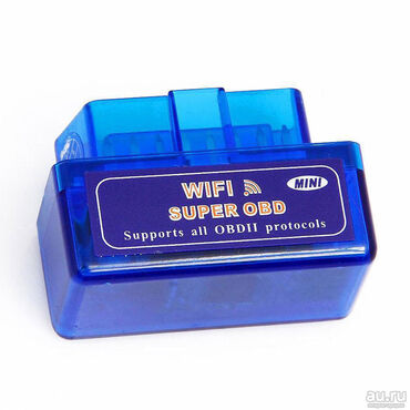 Диагностический адаптер elm327 wi-fi mini