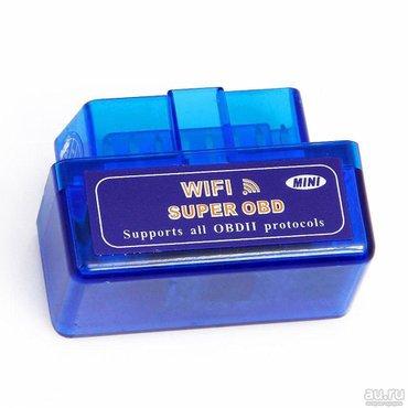 samsung wifi адаптер в Кыргызстан: Диагностический адаптер elm327 wi-fi minielm327 wi-fi - эта модель