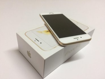 Iphone 6s GOLD FUll PACK - Beograd
