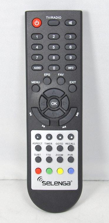 Пульт для DVB-T2 ресивера Selenga T90/ HD80/ HD860 в Бишкек