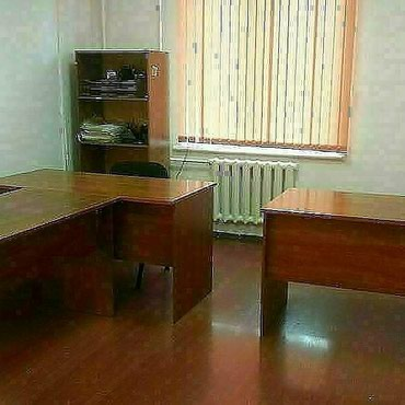 Сдаю офис 24 кв.м.(один кабинет.) в в Бишкек