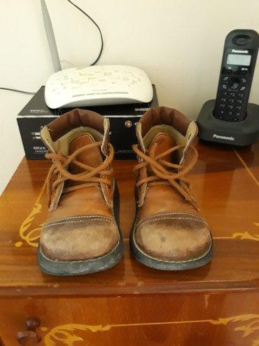 Sumqayıt şəhərində Ortopedik ayaggabi.Razmer 24.