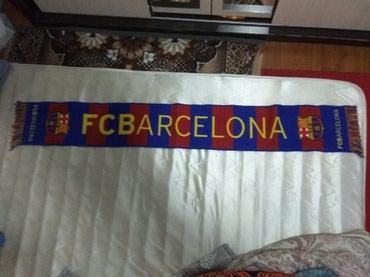 Продаю футбольный шарф новый привёз из Европы в Кант