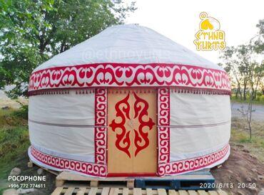 Юрты - Кыргызстан: Продаю.Юрта гостевая. Кудаларды тосчу бозүй! 25-30 киши батат