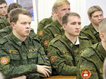 Военные ребята,после службы в армии))приглашаем для работы с