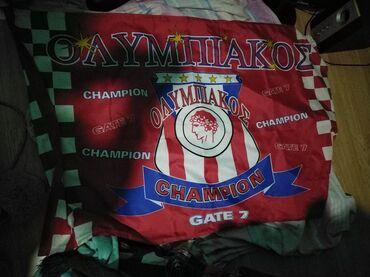 Sport i hobi - Sabac: SNIZENJE!! SAMO 400din!!Olimpiakos Gate7 zastava. Za ljubitelje