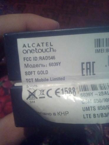 Alcatel - Кыргызстан: Экранын сатып алам. Кимде платасы күйүп калган,экраны,сенсору таза