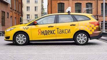 Водители в Яндекс.Такси Бесплатное подключение, свободный график