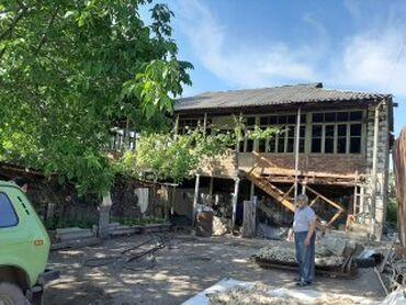 Недвижимость - Дашкесан: Продам Дом 200 кв. м, 6 комнат