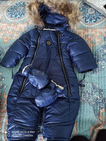 Продаем зимнию комбинезон, натуральный мех. размер 0-до 2 лет. Нашему