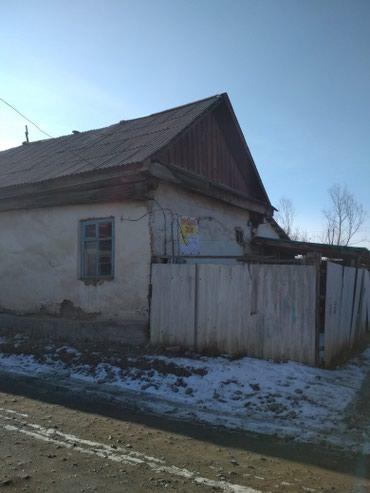 Дом продаю барачнго типа город Каракол центр цена 8000$доллар в Кызыл-Суу