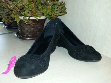 Продаю новые туфли. Германия. 37 р. в Кант